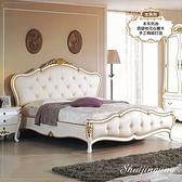 【水晶晶家具/傢俱首選】JF0513-1艾麗絲頂級桃花心實木法式象牙白金邊6呎加大雙人床