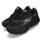 Skechers 慢跑鞋 Go Trail Ultra 4 厚底 增高 避震中底 男鞋 【PUMP306】 55246BBK