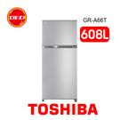含基本安裝 TOSHIBA 東芝 GR-A66T 608L 雙門變頻電冰箱 銀色 公司貨