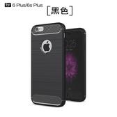 【大發】iPhone 6 6s Plus 髮絲紋 矽膠手機軟殼 霧面質感 防撞防摔 手機殼 全包手機套 拉絲紋 i6