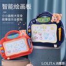 兒童畫畫板磁性寫字板小孩幼兒寶寶涂鴉板1-2-3-4-5周歲6益智玩具 LOLITA