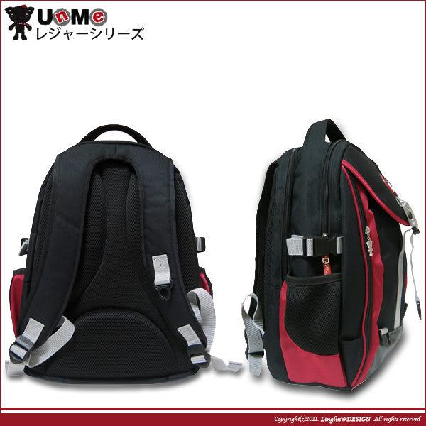 UnMe 輕量戶外休閒後背包小學生後背書包3210
