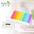 【Fullicon護立康】 藥記得7日電子提醒藥盒組