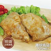 【富統食品】鮮嫩去骨雞腿(照燒) 200g/包