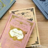 筆記本子加厚韓國創意歐式簡約復古記事本魔法書小清新日記本學生 卡布奇諾