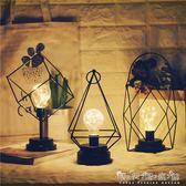 北歐風INS極簡銅絲燈房間臥室少女心背景燈台式小夜燈裝飾電池燈 晴天時尚館
