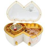 萬聖節狂歡 音樂盒八音盒女生跳舞芭蕾舞女孩旋轉歐式公主生日禮物兒童首飾盒 桃園百貨