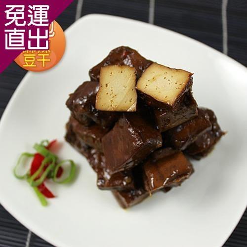 那魯灣 香滷花椒麻辣一口豆干5包(150g/包)