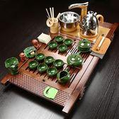 茶具套裝 整套功夫紫砂全自動電磁爐家用簡約四合一體實木茶道茶盤T 14色