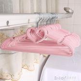 少女心粉色心形蝴蝶結塑料衣架 創意學生宿舍曬衣架 可愛防滑衣架igo 溫暖享家