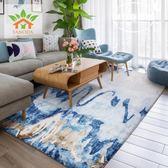 歐式簡約現代臥室滿鋪茶幾沙發房間床邊毯