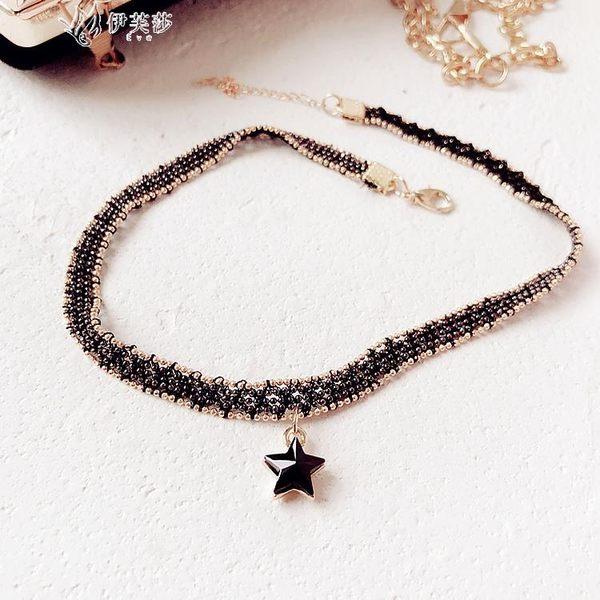 短款項鍊女日韓簡約鎖骨鍊脖子飾品配飾項圈網紅頸鍊    伊芙莎