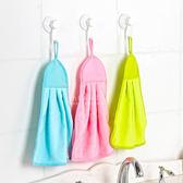 柔軟珊瑚絨掛式擦手巾 吸水抹布 擦手布