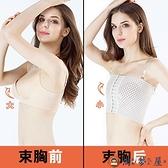 薄款束胸繃帶內衣les綁帶縮胸束胸衣塑胸裹胸防震【淘夢屋】