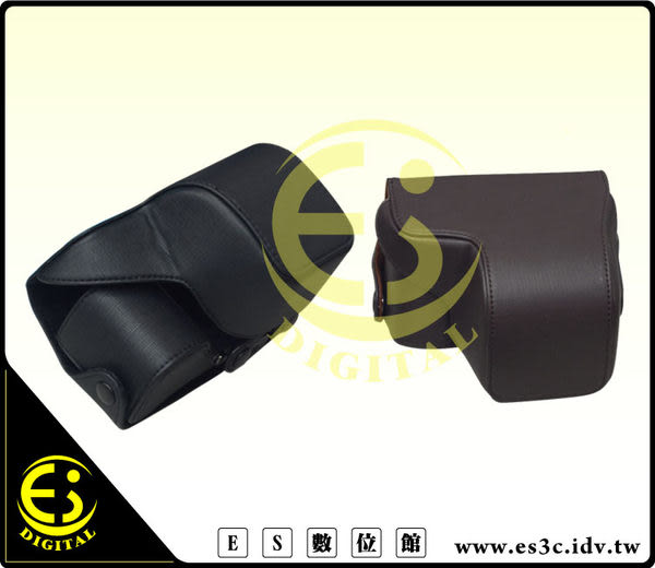ES數位館 Panasonic DMC-GF7 DMC-GF8 專用 兩件分離式 手工皮套 附同色背帶 GF7 GF8