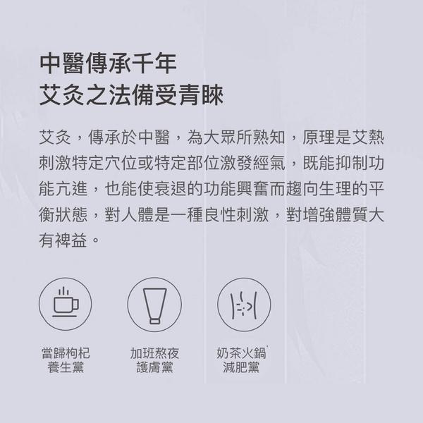 小米有品 酷輕鬆石墨烯艾灸儀 送艾絨片 充電款 艾灸 溫灸 熱敷 艾草 灸穴 紅外線 三檔控溫