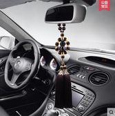 出入平安汽車掛件瑪瑙貔貅吊飾FA00382『時尚玩家』
