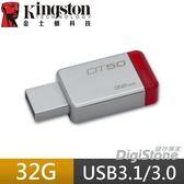 【免運費+贈SD收納盒】金士頓 32GB DT50 32G USB3.1 高質感隨身碟X1P【金屬外殼 】【五年保固】