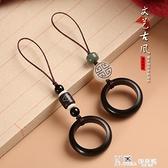 檀木手機殼指環扣掛飾中國風男女款華為蘋果掛繩創意短款鑰匙掛件