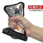 店長推薦 手機防水袋潛水套觸屏游泳溫泉水下拍照蘋果oppo華為vivo通用包
