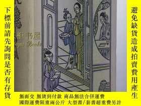 二手書博民逛書店1932年1版1印《紅樓夢》 德語版,德文版,庫恩,罕見Franz Kuhn, Der Traum der Rot