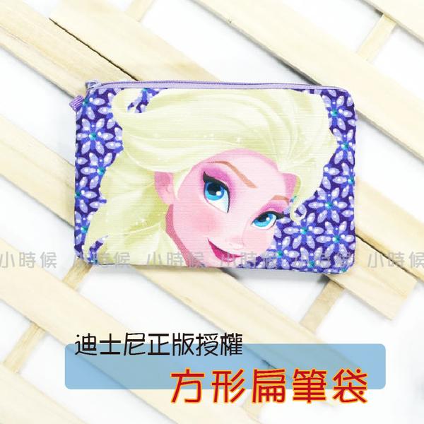 ☆小時候創意屋☆ 迪士尼 正版授權 艾莎 帆布 扁 筆袋 化妝包 零錢包 創意 禮物 長夾