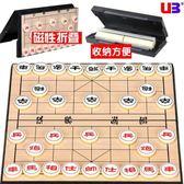 中國象棋套裝磁性折疊五子棋國際象棋棋盤兒童學生家用仿實木象棋