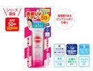 KOSE 高絲 SUNCUT UV 曬可皙高效防曬噴霧 純淨皂香 50g