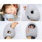 一件85折-辦公室睡覺神器鴕鳥枕手枕午休枕頭趴趴枕學生趴著睡午睡枕趴睡枕