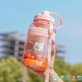 超大容量塑料帶吸管戶外運動健身水壺男【千尋之旅】