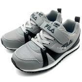 《7+1童鞋》FILA 2-J832S-525 輕量透氣 撞色 運動鞋 慢跑鞋 4229 灰色