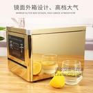 新款微電腦全自動帶烘干筷子消毒機 商用不銹鋼筷子消毒機櫃餐廳 每日特惠NMS