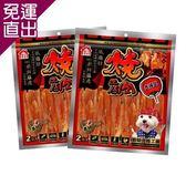 燒肉工房零食 蜜汁香醇雞腿柳180G X 2包【免運直出】