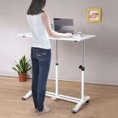 《C&B》哈特氣壓無段式升降站立桌-白色