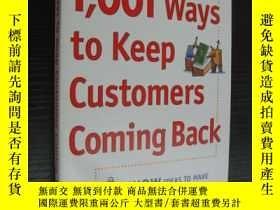 二手書博民逛書店1001罕見ways to keep customers com