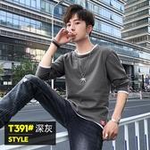 男士長袖t恤2019新款秋季上身服套裝秋身韓版潮流衛身體恤打底衫