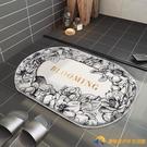 浴室防滑墊地墊進門衛生間門口吸水墊子家用臥室地毯【勇敢者】