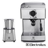 (((福利電器))) Electrolux伊萊克斯 經典義式咖啡機 EES200E 加磨豆機超值組 陳列福利品 狀況同新品