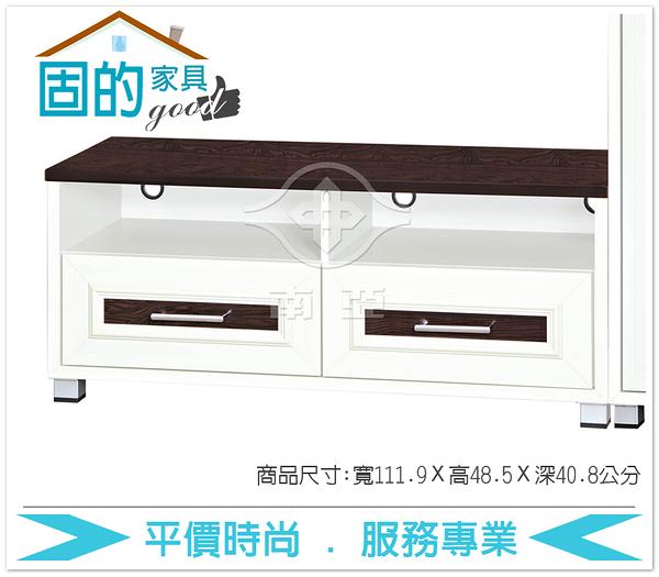 《固的家具GOOD》35-1-AZ AA01二空二抽矮櫃【雙北市含搬運組裝】