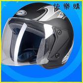 安全帽 安全帽士摩托車個性酷半覆式安全帽防霧成人機車安全帽
