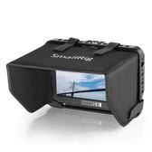 SmallRig 2249 監看螢幕遮光罩 遮陽罩 含固定外框 Cage For SmallHD Focus 5吋 系列 公司貨
