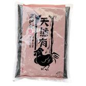 黑雞肥高磷加鈣