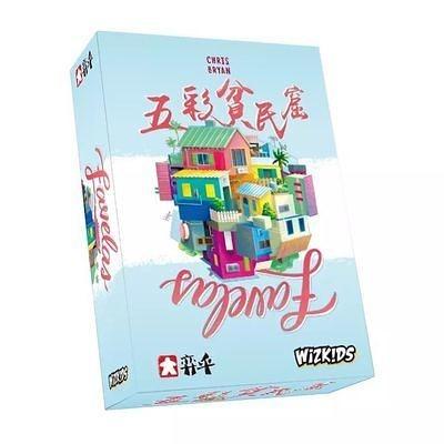 『高雄龐奇桌遊』五彩貧民窟 Favelas 繁體中文版 正版桌上遊戲專賣店