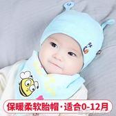 兒童毛線帽新生兒帽秋冬胎帽0-3-6-12個月卡通男女寶寶帽子保暖嬰兒帽子冬 蘿莉小腳ㄚ