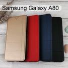【Dapad】經典隱扣皮套 Samsung Galaxy A80 (6.7吋)