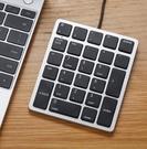 數字鍵盤 電腦外接數字小鍵盤財務會計專用...