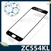 ASUS ZenFone 4 Max 全屏弧面滿版鋼化膜 3D曲面玻璃貼 高清原色 防刮耐磨 防爆抗汙 保護膜 螢幕保護貼