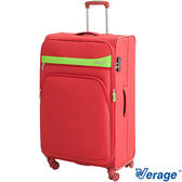 Verage~維麗杰 29吋爵士輕旅系列行李箱 (紅)