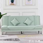 布藝懶人摺疊沙發兩用客廳小戶型北歐風雙人三人簡約現代小沙發床 夢幻衣都