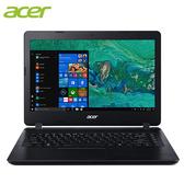 ACER i5獨顯高效筆電A514-51G-500Z【愛買】